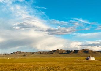 Mongolia (U Menu)